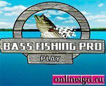 Рыбалка 3D для профессионалов