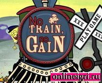 Губка Боб на защите поезда