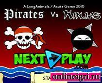 Пираты Карибского моря или ниндзя