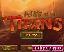 Восстание титанов