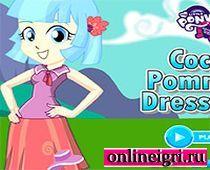 Девочки из Эквестрии: гардероб принцессы