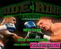 Бокс - игра для настоящих мужчин