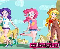 Девочки из Эквестрии: обновки