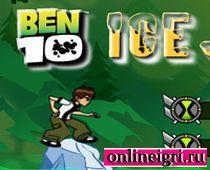 Бен 10: прыгаем по айсбергам