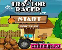Тракторы 2. Первый на селе