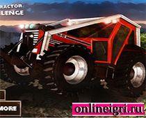 Трактор на четырёх колёсах
