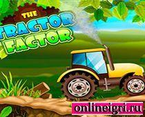 Бесстрашный трактор