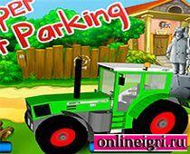 Городской трактор