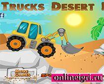 Тракторы на пустынном полигоне