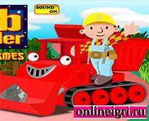 Строитель Боб верхом на тракторе
