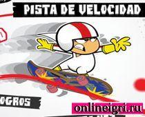 Кик Бутовский - рисуем дорогу для скейта