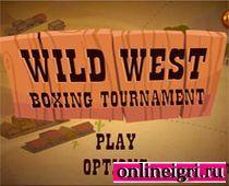 Бокс: Вестерн на ринге