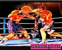 Бокс: Огненное шоу