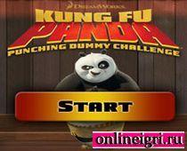 Кунг Фу Панда: тренируемся вместе