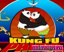 Кунг Фу Панда: учимся целоваться