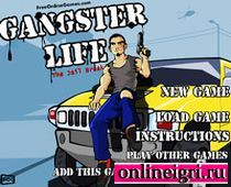 ГТА 1: Гангстерская жизнь