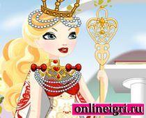 Эвер Афтер Хай: стилист принцесы