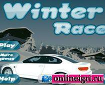 ГТА 7: Погоня зимой