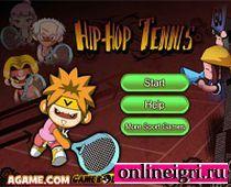 Большой теннис в стиле хип-хоп