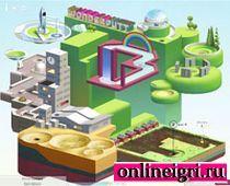 Гольф на рельефной карте 3d