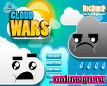 Война между облаками