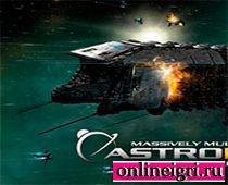Astrox - леталка в космосе