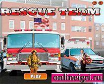 Машинки - Спасатели