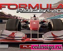 Машинки Формула 1