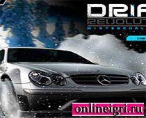 Машинки Революция Дрифта