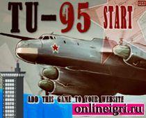 Самолёты ТУ 95 бомбардировщик