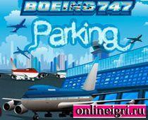 Парковка Боинга 747 самолета