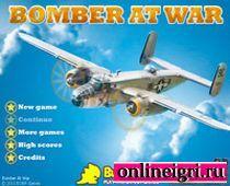 Бомбардировщик на войне