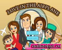 Любовь в салоне самолета