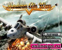 игры самолеты  - 4  игра