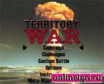 Война на двоих
