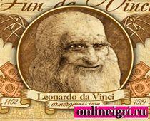 Леонардо: сборник задач