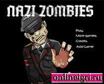 Войнушки зомби