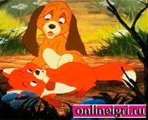 Собака или лисичка