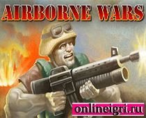 Армия войны