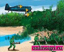 Война 1945