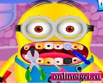 Миньоны у стоматолога