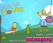 Барт и Гомер: Разыграй папашу