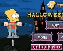 Хэллоуин у Симпсонов: Пора веселиться