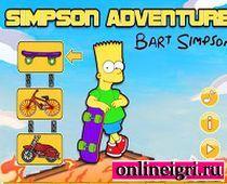 Симпсоны на велосипеде: Спасайтесь!