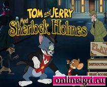 Том и Джерри: Миссия Шерлок Холмс