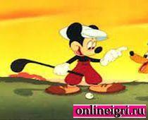 Микки Маус против Дональда Дака: Мини-гольф