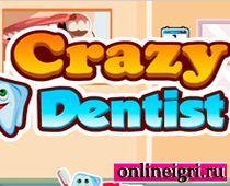Лечить зубы у людей