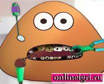 Пу у дантиста