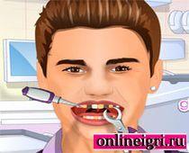 Бибер у зубного
