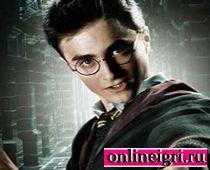 Гарри Поттер переодевалка